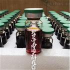 ZW01-M302524 YR硫酸盐还原菌细菌测试瓶SRB