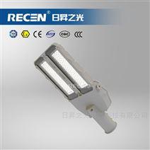 日昇之光 NLC9615-70W LED路灯