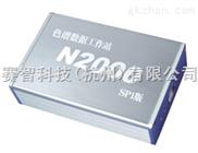 供应N2000色谱工作站(SP1)