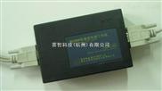 供应N2000色谱工作站(V4.0版)