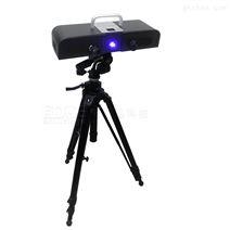 『蓝光型』PTS-E系列拍照式三维扫描仪
