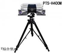 拍照式三维扫描仪『综合型』