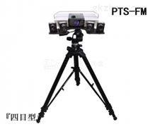 『四目型』拍照式三维扫描仪