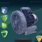 防爆漩涡气泵高压风机