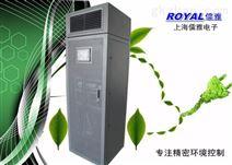 兰州儒雅吊顶空调精密机房空调一体空调