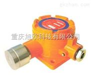 重庆、成都、贵州有毒有害气体报警器