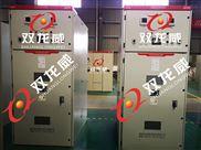高压固态软起动柜 晶闸管软启动 双龙威直销
