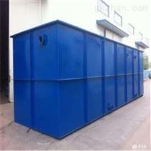 屠宰厂污水处理设备生产厂家