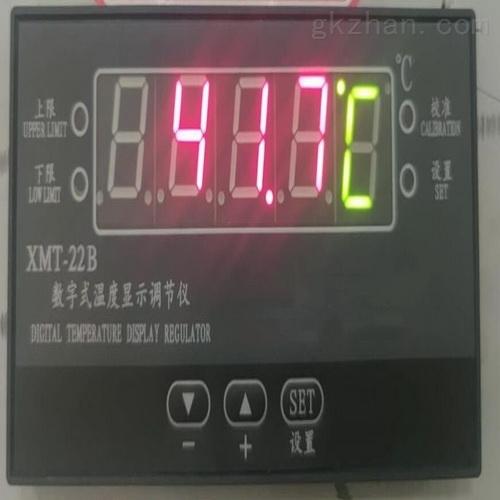数字式温度显示仪 现货