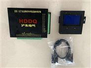 滬東HDK-500低壓饋電開關智能保護器