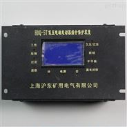 HDQ-5T電磁起動器綜合保護器