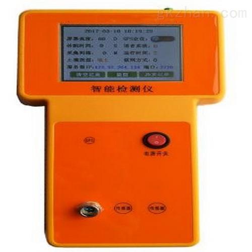 噪声检测仪 现货