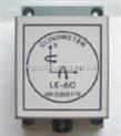 双轴倾角传感器 测斜仪倾角仪