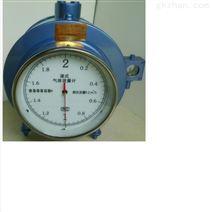 FF湿式气体流量计