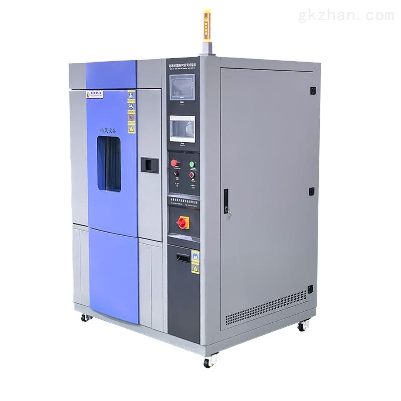 恒温紫外线老化试验箱橡胶材料环境检测设备