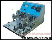 国产339型酒精耐磨耗试验机 酒精耐磨机