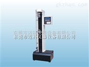 热销端子拉力试验机(端子专用)