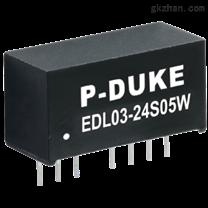 博大隔离直流电源PDL02-05S33 PDL02-05S12