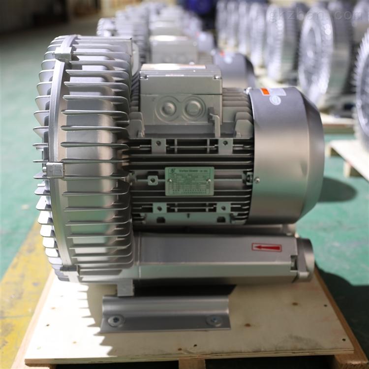工业抽真空高压旋涡式鼓风机