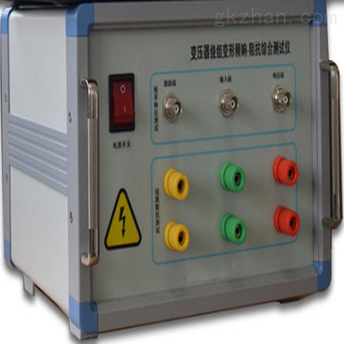 变压器绕组变形测试仪 现货