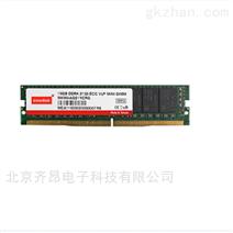工业内存DDR4 VLP 8GB 工控机配件