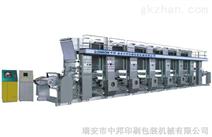 彩色印刷机