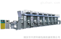 纸杯印刷机