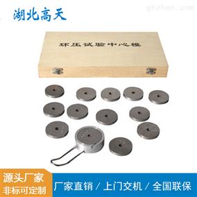 环压中心盘|纸箱测试设备