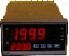 供应单通道数显控制仪