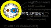 RS485通讯电缆标准计算机信号电缆价格