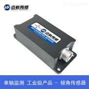 SVT618T单轴电流输出型倾角传感器