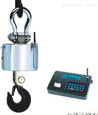 无线电子吊秤5吨无线遥控送实时传输距离大于200M吊钩秤老字号-N
