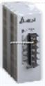 台达开关电源DVP&PMC&CLIQ系列