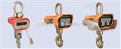 供应蚌埠电子直视吊秤1吨,5吨,10吨电子吊秤