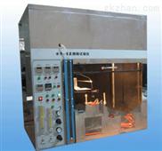 水平垂直燃烧试验仪 水平垂直试验机 试验仪 