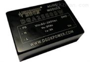 东光电科DGA系列ACDC电源模块,20-25W输出功率