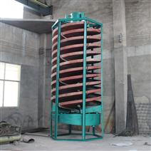 选矿螺旋溜槽工艺流程 金刚沙石旋转溜槽