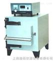SX2-10-13高温箱式电阻炉,高温马弗炉电话;