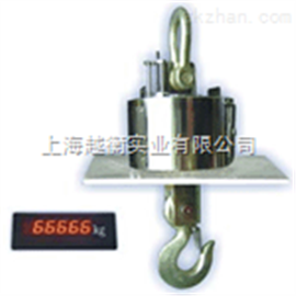 OCS耐高温吊秤,无线耐高温吊秤,上海耐高温吊秤厂家