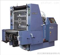 重型商务印刷机,大四开胶印机,单色胶印机