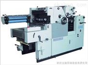 六开双色胶印机,六开胶印机,六开双色打码胶印机