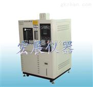 南京小型低温试验箱_大型低温冷柜试验室