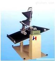婴儿车斜坡试验机