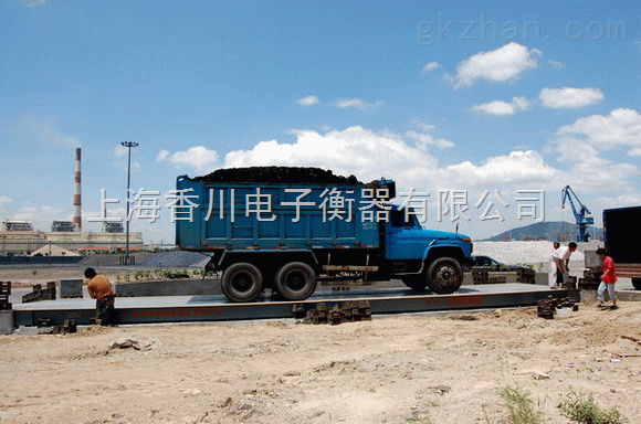 """新郑市200吨汽车地磅""""登封市10吨汽车磅秤""""无所不动、无处不在!"""