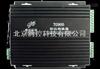 TG900腾控科技 TG900 工业级协议网关