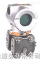 精小型电容式变送器