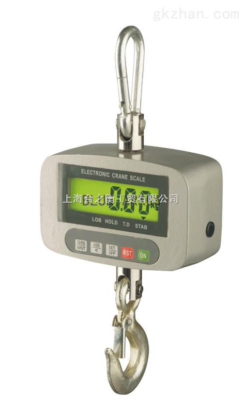 500公斤直视小吊秤|老品牌电子吊秤|1吨直视小量程价格