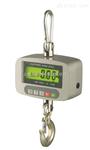 500公斤直视小吊秤 老品牌电子吊秤 1吨直视小量程价格