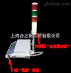 3-30kg连接报警灯桌秤,电子桌秤,连接报警灯电子秤