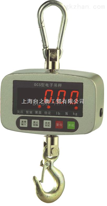 30公斤小量程吊钩秤|150公斤直视吊秤价格|300kg(直视式小吊秤)厂家